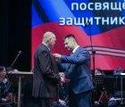 Врио Губернатора Приморья Андрей Тарасенко принял участие в торжественном собрании, приуроченном ко Дню защитника Отечества.